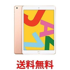 Apple iPad (10.2インチ, Wi-Fi, 128GB) - ゴールド 第7世代 MW7...