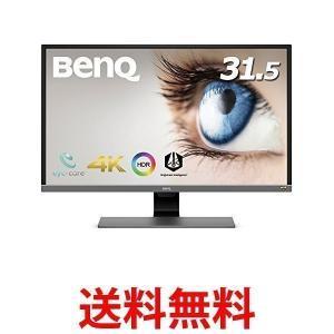 BenQ モニター ディスプレイ EW3270U 31.5インチ/4K/HDR USB Type-C...