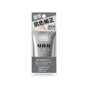 ウーノ フェイスカラークリエイター 30g メンズ 男性用 BBクリーム SPF30 PA+++ 資...