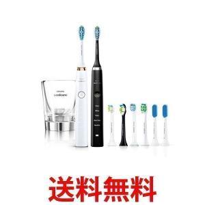 Philips フィリップス 電動歯ブラシ HX9399/36 ソニッケアー ダイヤモンドクリーン ...