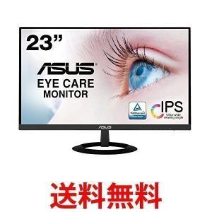 ASUS モニター 23インチ VZ239HR IPS 薄さ7mmのウルトラスリム ブルーライト軽減...