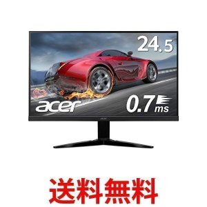 Acer ゲーミングモニター KG251QGbmiix 24.5インチ 0.7ms 75hz TN FPS向き フルHD 非光沢 フレームレス KG1 エイサー|bestone1
