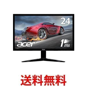Acer ゲーミングモニター KG241bmiix 24インチ 1ms TN 非光沢 1920×1080 フルHD HDMI1.4×2 ミニD-Sub 15ピン エイサー|1