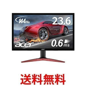 Acer ゲーミングモニター KG241QAbiip 23.6インチ 144hz 0.6ms TN ...