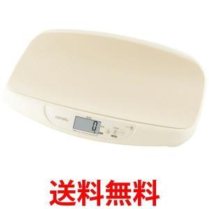 TANITA BB-105-IV 授乳量機能付きベビースケール nometa(のめた) アイボリー 飲んだミルクの量が1g単位でわかる 新生児 体重計 タニタ BB-105 BB105|1