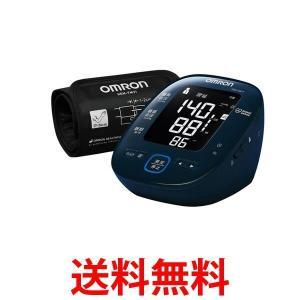 オムロン HEM-7281T 上腕式血圧計 ダークネイビー OMRON HEM7281T Bluetooth通信機能搭載|bestone1