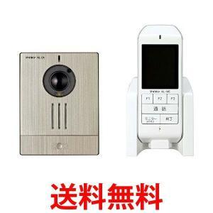 Aiphone WL-11 アイホン WL11 ワイヤレステレビドアホン インターホン ドアホン ワイヤレス 配線工事不要  テレビモニター付き ハンズフリー|1|bestone1