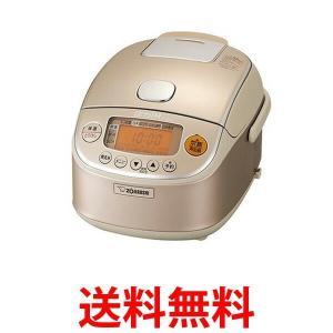 ZOJIRUSHI NP-RK05-NZ 象印 NPRK05NZ 圧力IH炊飯器 3合 極め炊き シャンパンゴールド 炊飯器 小容量 一人暮らし|bestone1