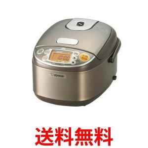 象印 IH炊飯ジャー 極め炊き 3合 NP-GF05XJ 炊飯器 小容量 一人暮らし|bestone1