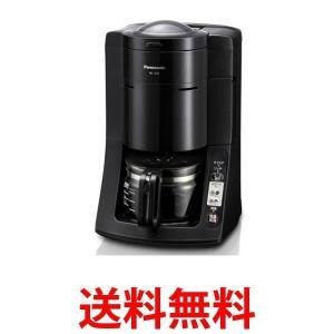 パナソニック 沸騰浄水コーヒーメーカー 全自動タイプ ミル付き ブラック NC-A56-K|2|bestone1