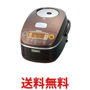 象印 炊飯器 圧力IH式 5.5合 NP-BB10-TA 炊飯ジャー NPBB10TA 羽釜|bestone1