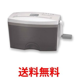 asmix HC453CD  アスカ ハンドクロスカットシュレッダー メディア対応 3枚同時細断 手動 家庭用 CD DVD シュレッタ― ダストボックス コンパクト|1