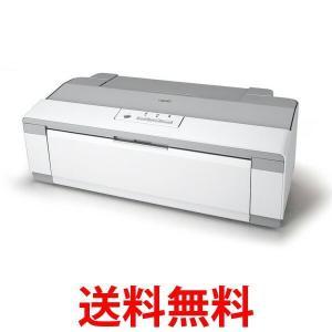 EPSON PX-1004 エプソン ビジネスプリンター A3 インクジェットプリンター A3ノビ対応 CD/DVDレーベル印刷対応 ブラックインク2本搭載|1|bestone1