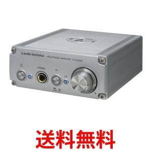 audio-technica AT-HA26D オーディオテクニカ ATHA26D D/Aコンバーター内蔵ヘッドホンアンプ 24bit/192kHz対応|1|bestone1