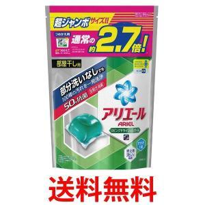 アリエール 洗濯洗剤 ジェルボール リビングドライジェルボールS 詰め替え 超ジャンボサイズ 大容量 940g 48個入|1|bestone1