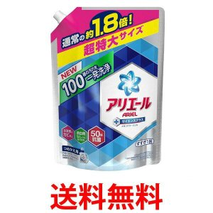 アリエール 洗濯洗剤 液体 イオンパワージェル サイエンスプラス 詰め替え 超特大 大容量 1.35kg P&G|1|bestone1