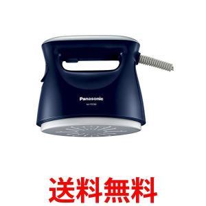 Panasonic 衣類スチーマー アイロン ダークブルー NI-FS530-DA スタンド 専用カップ 2WAY パナソニック  NIFS530DA bestone1