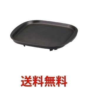 Iwatani CB-P-PNAF イワタニ ...の関連商品4