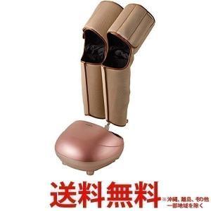 HITACHI フットマッサージャー HFM-3000(P) 送料無料