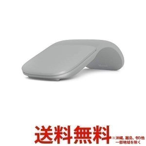 Microsoft マウス SURFACE ARC MOUSE LIGHT GRAY  CZV000...