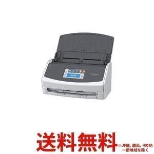 PFU ScanSnap iX1500 シートフィーダスキャナ  FI-IX1500-P 送料無料