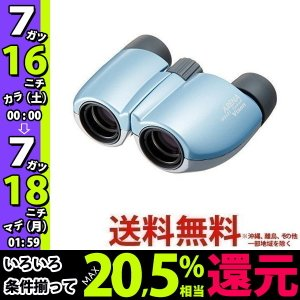 ビクセン 双眼鏡 アリーナ パウダーブルー M8*21(1台) 送料無料