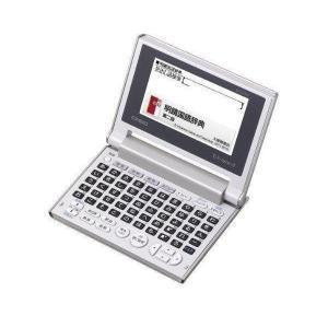 CASIO EX-word 電子辞書 XD-C100J 送料無料