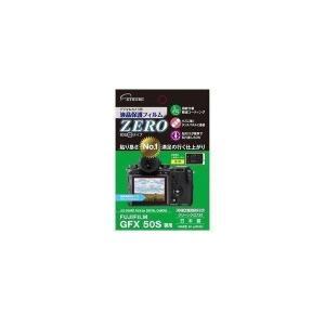 エツミ E-7352 デジタルカメラ用保護フィルムZERO フジフイルム GFX50S用 2017年...