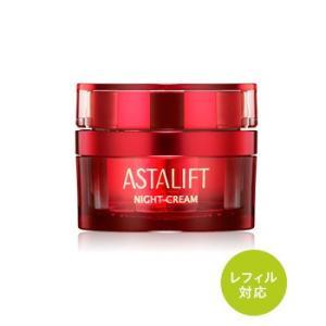 アスタリフト ナイトクリーム 本体 30g (夜用クリーム)[9457] ASTALIFT 送料無料|bestone