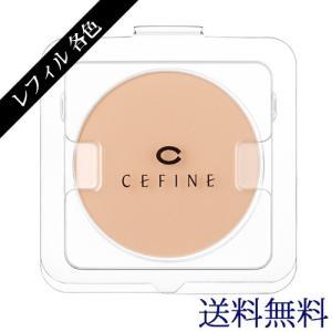 ■商品カテゴリ■  人気 おすすめCEFINE CEFINE Silk Wet Powder Ref...