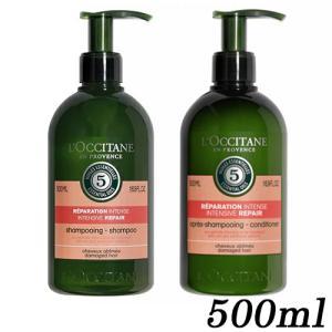 ロクシタン ファイブハーブス リペアリング ボトルセット シャンプー500ml+コンディショナー500ml[1575] L'OCCITANE 送料無料|bestone