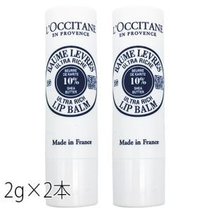 L'OCCITANE ロクシタン シア リップスティック 2g×2本セット ミニサイズ[7429/2...