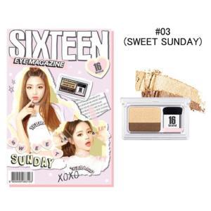 16brand SIXTEEN シックスティーンブランド アイマガジン 2g #03(SWEET SUNDAY)[3103][P2] 郵パケ送料無料|bestone