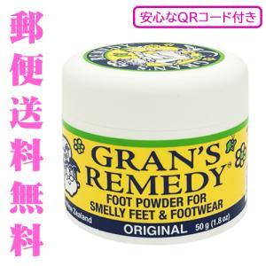 ■商品カテゴリ■  人気 おすすめGran's Remedy Gran's Remedy レギュラー...