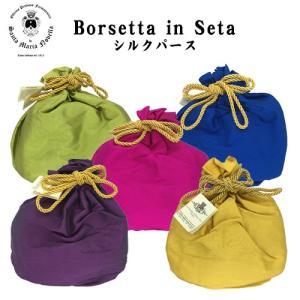 サンタ・マリア・ノヴェッラ シルクパース 90g カラー選択 巾着入りポプリ サンタマリアノヴェッラ 送料無料 bestone