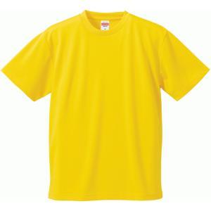 半袖Tシャツ 4.1オンスドライTシャツ 120〜160cm...