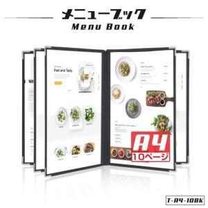メニューブック メニューファイル ハードカバー 10ページ A4対応 店舗用 飲食店 業務用 【送料...
