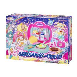 スター☆トゥインクルプリキュア きらめきキャリーキッチンの商品画像|ナビ