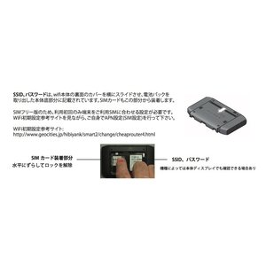 SIMフリー 4G/LTE対応 ポケットWiFi(モバイル)ルーター A&T Sierra Wireless 754S Elevate シムフリー国内/海外で使用可能! 送料無料 [商品番号:12]|bestsupplyshop|04
