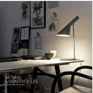 (新品) AJテーブルランプ デスクライト ルイスポールセン louis poulsen AJ Table Arne Jacobsen (リプロダクト品 ) 黒ブラック(管理コード334) bestsupplyshop 03
