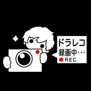 ドライブレコーダー録画中 カッティングステッカー 男の子(光沢ホワイト) | 後方車からのあおり運転防止に!|bestsupplyshop
