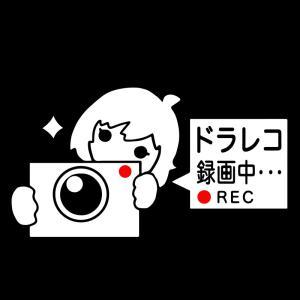 ドライブレコーダー録画中 カッティングステッカー 女の子(光沢ホワイト) | 後方車からのあおり運転防止に!|bestsupplyshop