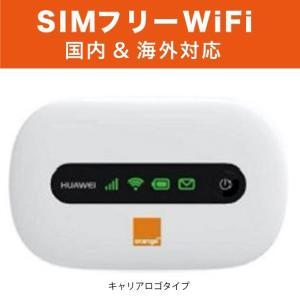SIMフリー ポケットWiFi Huawei E5220  国内&海外対応 / ファーウェイ モバイルwifiルーター[送料無料]|bestsupplyshop