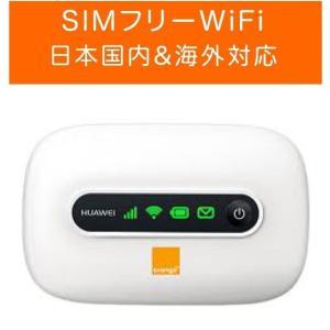 [未使用品]SIMフリー ポケットWiFi Huawei E5331 国内海外対応 / ファーウェイ モバイルwifiルーター <キャリアロゴタイプ> [商品コード:142] / 送料無料|bestsupplyshop