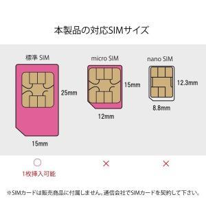 (未使用品) SIMフリー ポケットWiFi Huawei E5331シリーズ(キャリアロゴタイプ)  国内海外対応 / ファーウェイ モバイルwifiルーター 商品コード:142 / 送料無料 bestsupplyshop 03