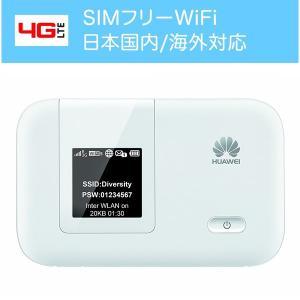 [新品] SIMフリー ポケットWiFi (LTE対応) Huawei E5372 SIMフリー / 3G/4G LTE対応 国内海外対応モバイルwifiルーター【商品コード e5372bk-214】[送料無料]|bestsupplyshop