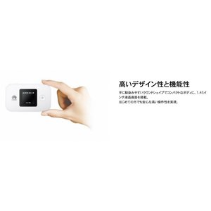 [未使用品] SIMフリー ポケットWiFiルーター Huawei E5377ホワイト ( 3G/4G LTE対応) 国内海外対応 (商品コード:141) 送料無料|bestsupplyshop|02