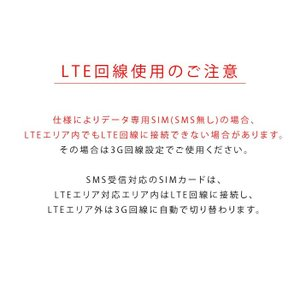 [未使用品] SIMフリー ポケットWiFiルーター Huawei E5377ホワイト ( 3G/4G LTE対応) 国内海外対応 (商品コード:141) 送料無料|bestsupplyshop|05