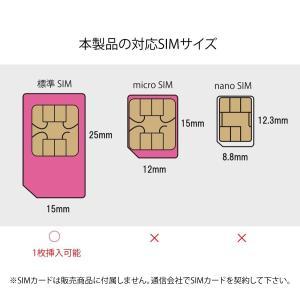 [未使用品] SIMフリー ポケットWiFiルーター Huawei E5377シリーズ(海外版) ホワイト ( 3G/4G LTE対応) 国内海外対応 (商品コード:141) 送料無料|bestsupplyshop|06