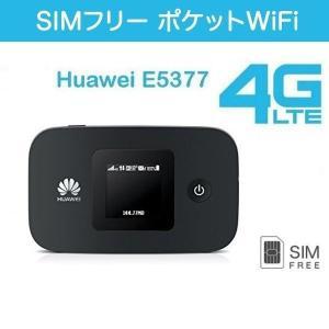 [未使用品] SIMフリー ポケットWiFiルーター Huawei E5377ブラック 3G/4G LTE対応 国内海外対応 / 送料無料|bestsupplyshop